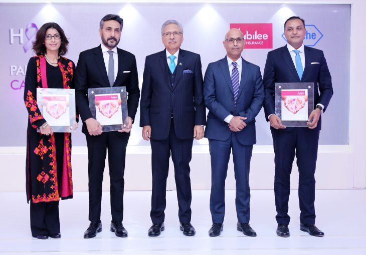 Jubilee Life Insurance  - An Event For Hope